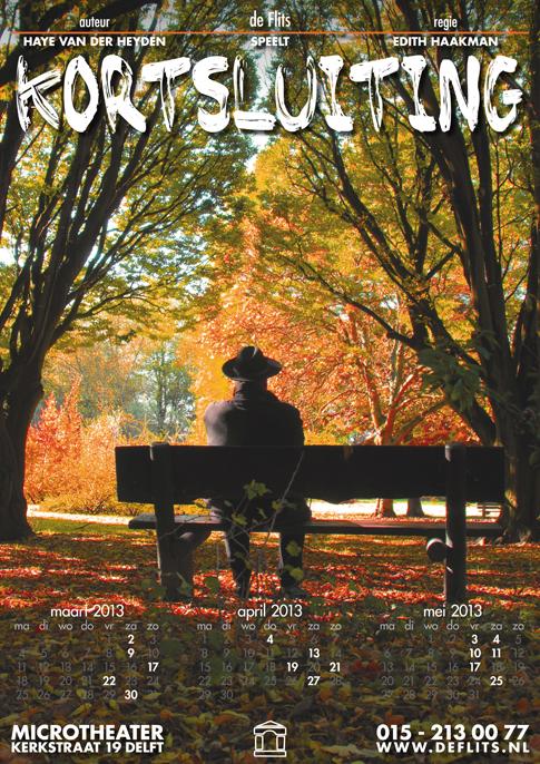 ks_poster