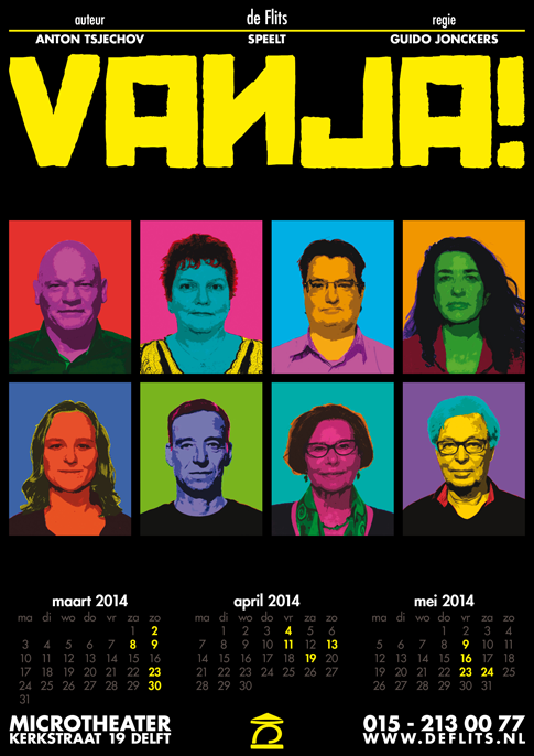 va_poster