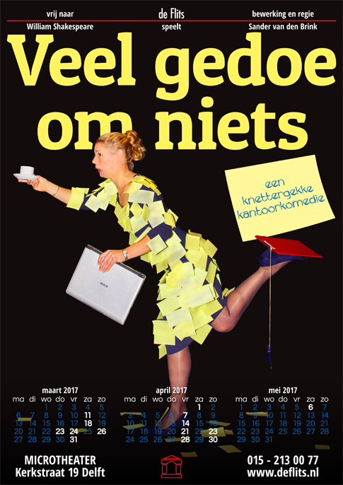VGON_poster