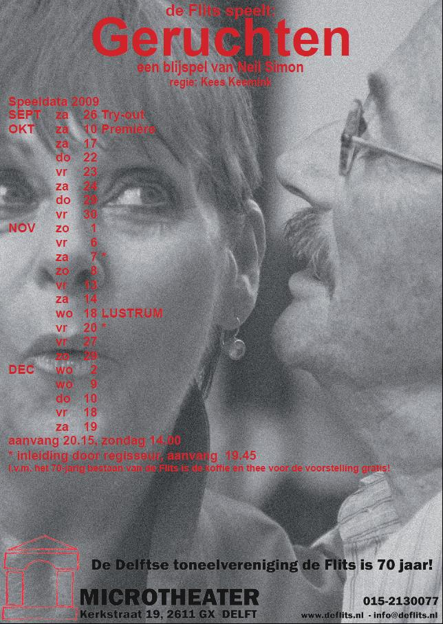 2009geruchten-affiche