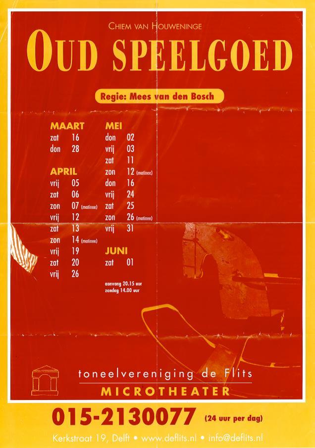 2002speelgoed-affiche
