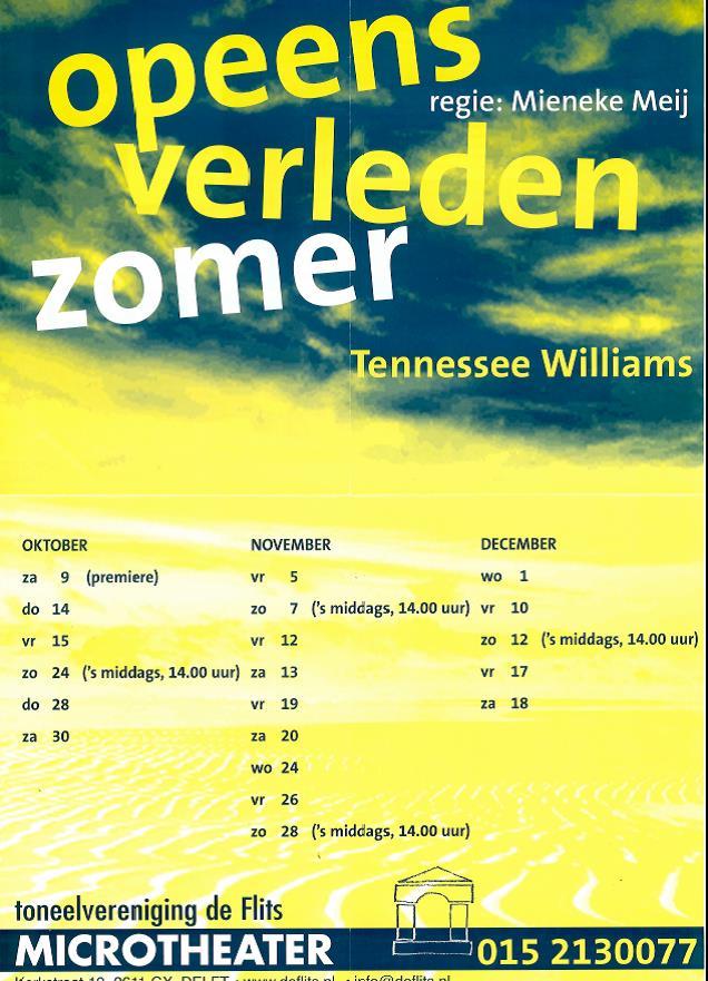 2004Opeenverledenzomer-affiche