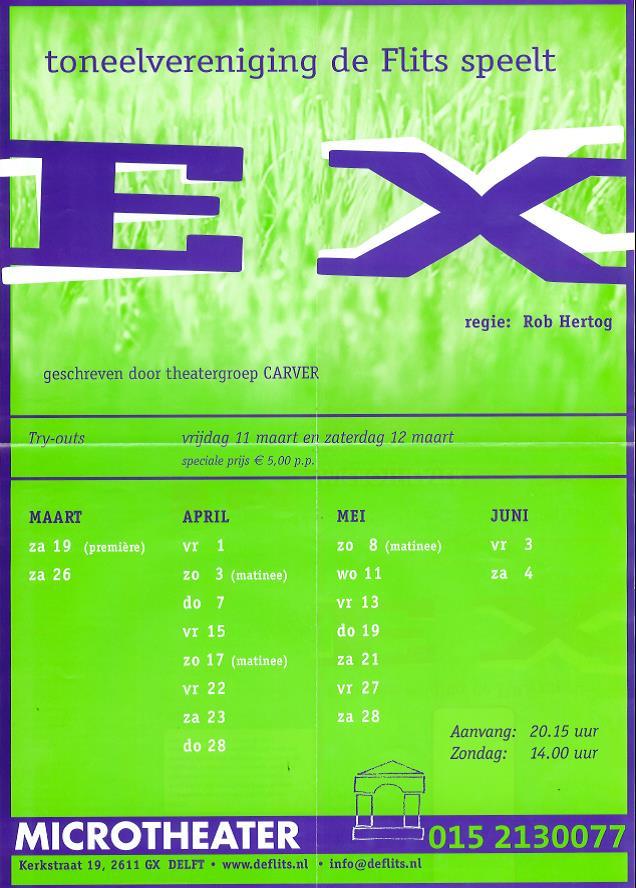 2005EX-affiche
