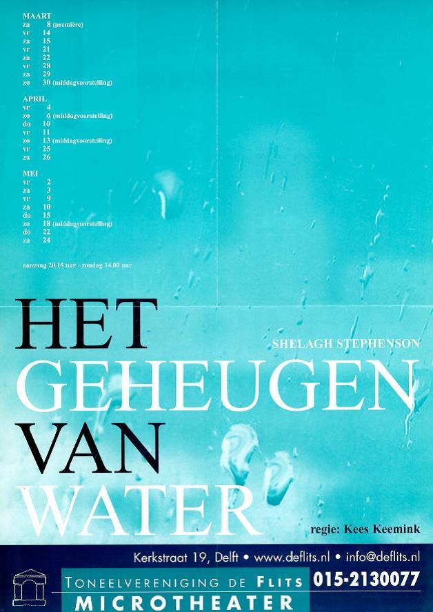 2003GeheugenvanWater-affiche