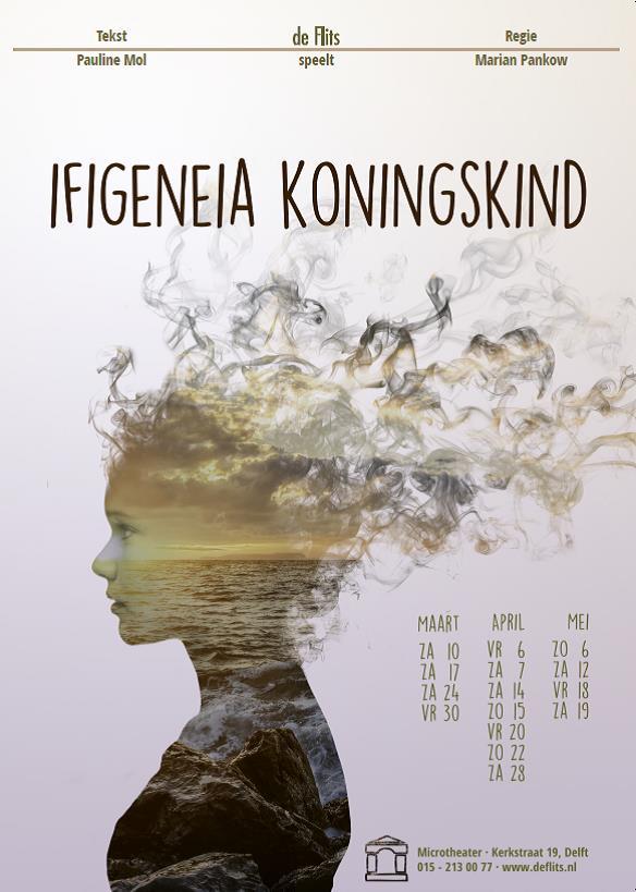 2018-Ifigeneia-voor